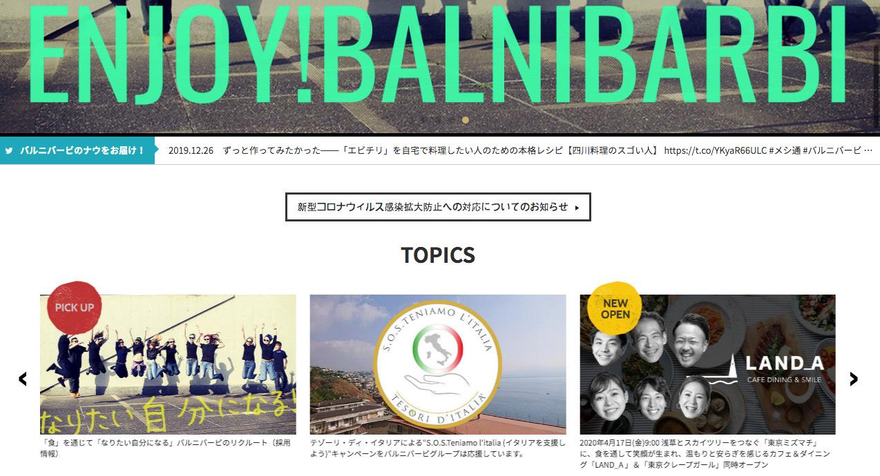 Il Giappone il primo Paese a raccogliere l'SOS di Tesori d'Italia
