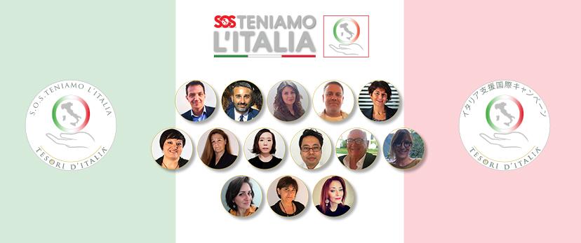 Nasce il Comitato Esecutivo Tesori d'Italia per il rilancio del Made in Italy
