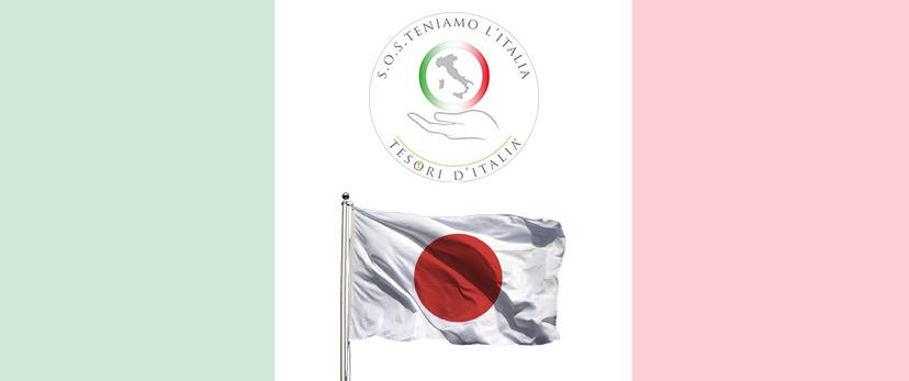 L'Ambasciata d'Italia a Tokyo sostiene la Campagna S.O.S.Teniamo l'Italia