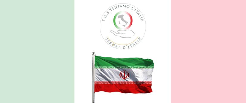 L'Ambasciata d'Italia in Iran sostiene la campagna S.O.S.Teniamo l'Italia